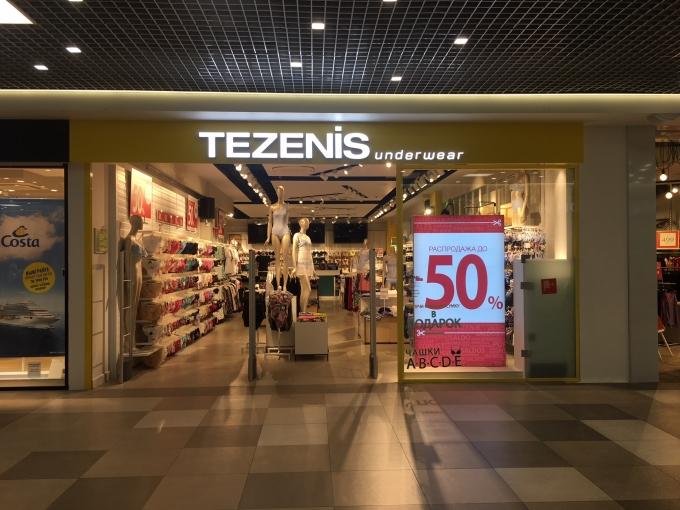 Женское белье тезенис магазины адреса мануальный массажер gess kragen